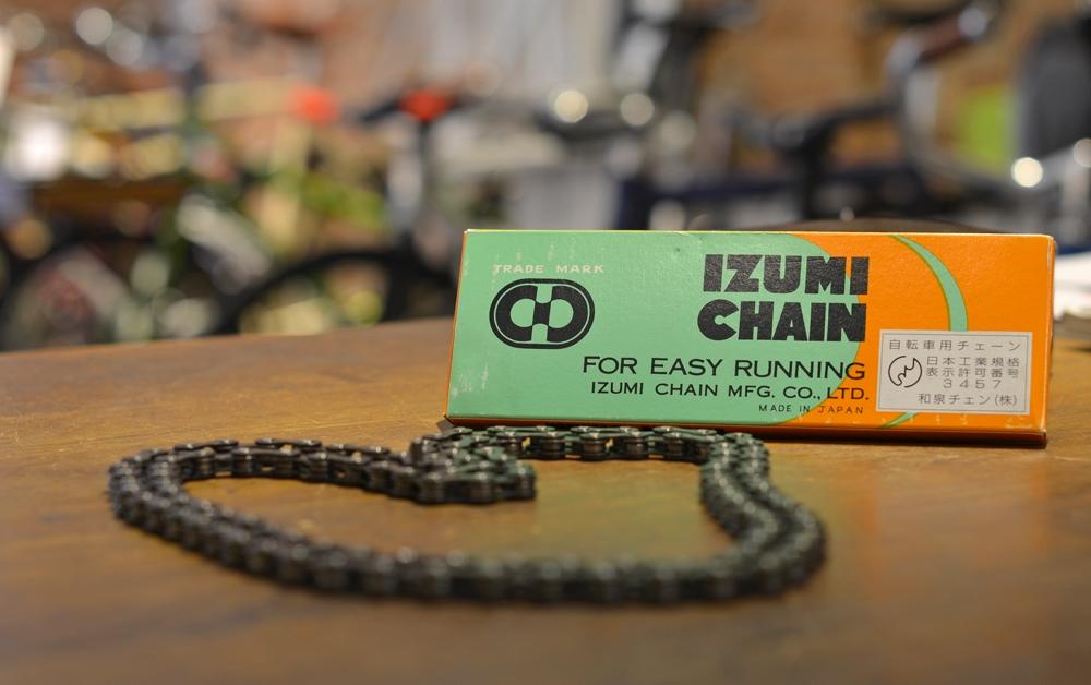 chaine-izumi-5-6-7-vitesses