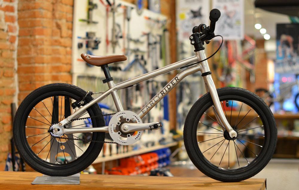 Velo Enfant Early Rider Belter